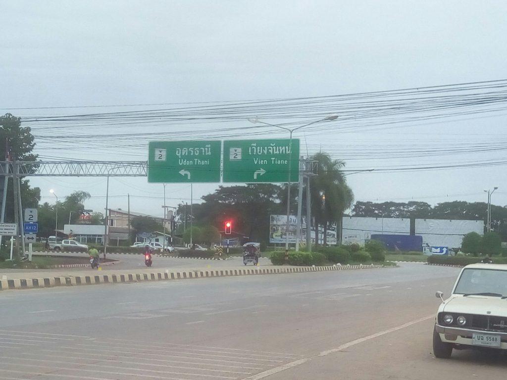 タイ・バンコク〜ラオス・ビエンチャン国境